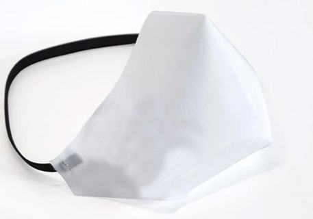 Masque avec élastique noir
